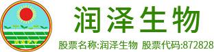 内蒙古润泽源betway体育注册官网西汉姆科技股份有限公司