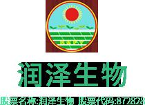 水稻专用掺混肥