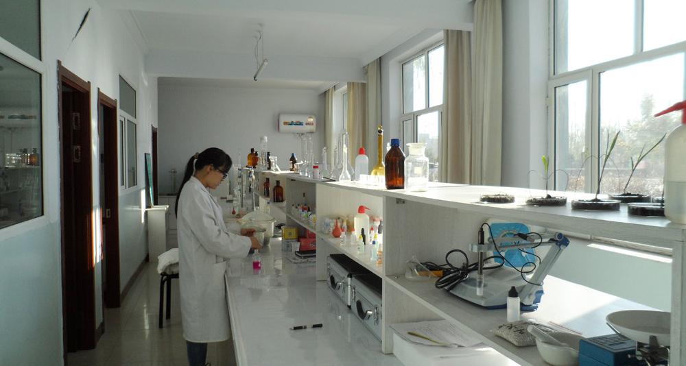 公司化验室